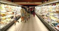 supermercato_art250204.jpg