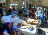 terremoto ospedale.jpg